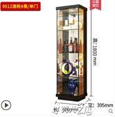 紅酒櫃現代簡約酒櫃紅酒裝飾品客廳邊櫃隔斷櫃玄關櫃玻璃酒櫃igo時光之旅