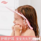 寶寶洗頭神器硅膠嬰兒童防水護耳幼兒小孩洗澡洗頭髮浴帽子可調節