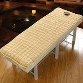 全館79折-美容床墊睡墊褥子美容床墊被美容床墊加厚美容床墊被褥帶洞   WY