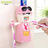 少女洗漱套裝壁掛牙刷架自動擠牙膏器置物吸壁式刷牙杯漱口杯