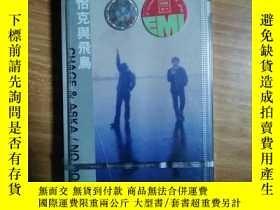 二手書博民逛書店磁帶罕見恰克典飛鳥 CHAGE&ASKA NO DOUBT206