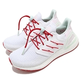 adidas 慢跑鞋 Ultraboost 20 V-DAY 白 紅 男鞋 女鞋 七夕 情人節 Boost 頂級緩震舒適 運動鞋【ACS】 H01421