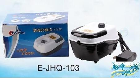 [台中水族] TEQIANG 鋰電深水-單孔微調全天候馬達
