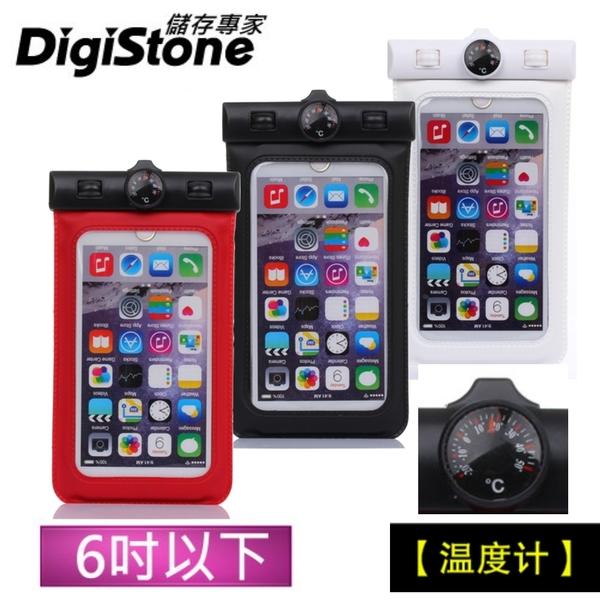【現折50元+免運費】手機防水袋/保護套/手機套/可觸控(溫度計型)6吋以下手機-果凍(內含溫度計)x1P