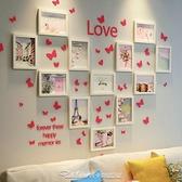 創意照片墻相框組合相片墻客廳掛墻網紅房間墻上背景裝飾品免打孔