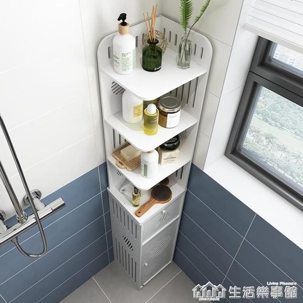 浴室置物架免打孔壁掛落地洗衣機衛生間防水邊櫃廁所洗手間收納架 NMS生活樂事館