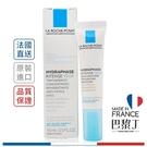 La Roche-Posay 理膚寶水 全日長效玻尿酸保濕修護眼霜 15ml【巴黎丁】