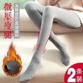 2條裝絲襪女春秋冬款連褲襪中厚瘦腿棉豎條紋灰色連腳外穿加絨打底襪褲