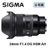 3C LiFe SIGMA 24mm F1.4 DG HSM ART FOR SONY E-Mount 定焦鏡頭 三年保固 恆伸公司貨