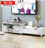 億家達電視櫃茶幾組合簡約現代電視機櫃鋼化玻璃茶幾客廳伸縮地櫃igo    易家樂