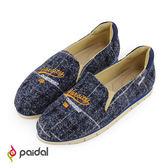 Paidal英倫街頭電繡輕運動休閒鞋樂福鞋懶人鞋-魅力藍