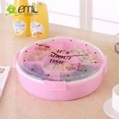 家用干果盤創意現代客廳茶幾塑料瓜子盤糖果盒堅果盒子分格帶蓋