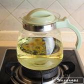 耐高溫玻璃水壺 可直燒冷水壺 涼水壺涼水杯 茶壺 果汁壺 大容量『韓女王』