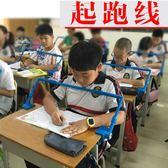 矯正器視力保護器提醒小學生坐姿儀糾正兒童寫字姿勢預防支架 YXS  『夢娜麗莎精品館』