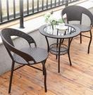 戶外桌椅 陽臺桌椅藤椅三件套組合簡約椅子戶外休閒圓桌室外庭院單人TW【快速出貨八折搶購】