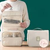 化妝包女便攜大容量防水旅行洗漱化妝品收納包【大碼百分百】