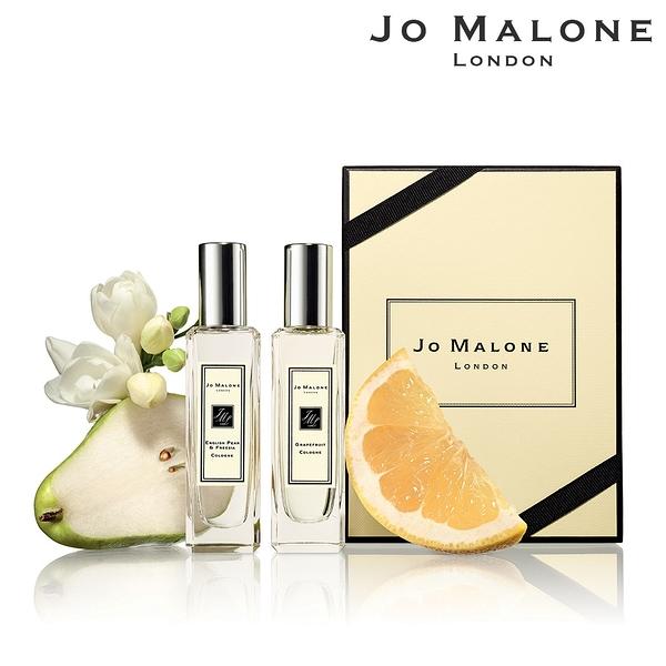 英國 JO MALONE 英國梨與小蒼蘭&葡萄柚經典香氛組 30ml 公司正品【SP嚴選家】