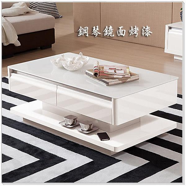 【水晶晶家具/傢俱首選】濱崎步130cm米白色鋼琴烤漆強化玻璃大茶几 ZX8444-3