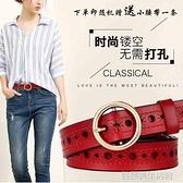 新款皮帶女士寬腰帶女韓國學生潮流時尚個性牛仔褲帶簡約百搭