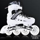 溜冰鞋成人成年旱冰直排輪滑冰鞋兒童全套裝大學生初學者男女 YJT【快速出貨】