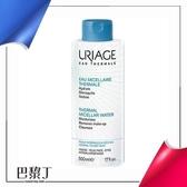 URIAGE 優麗雅 全效保養潔膚卸妝水 / 微粒細胞潔膚液 500ml (3款任選)【巴黎丁】