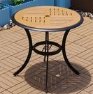 【南洋風傢俱】戶外餐桌系列-塑木鋁桌 戶外洽談桌 戶外庭園休閒餐桌