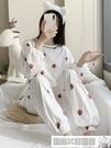 雙11特價 長款睡衣 睡衣女春秋季純棉長袖2021年新款甜美可愛薄款閨蜜秋冬家居服套裝