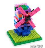 黑五好物節 兒童小顆粒積木塑料拼裝插7-8-9-10女男孩子3-6周歲4益智積木玩具【潮咖地帶】
