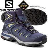 Salomon 398691 女X Ultra 3 GTX防水中筒登山鞋 黃冠藍/落日藍/綠 Gore-Tex健行鞋/多功能鞋/防水越野鞋