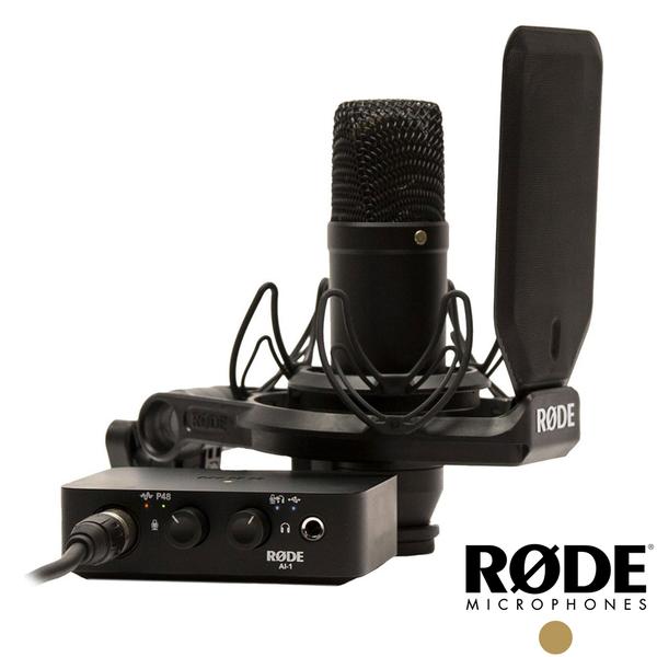 【福利品】RODE NT1電容式麥克風+AI-1直播錄音介面 NT1/AI-1 kit
