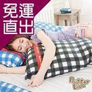 奶油獅 100%精梳純棉可拆洗長型抱枕黑色(含枕心)【免運直出】