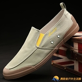 男鞋新款男士一腳蹬帆布鞋潮老北京布鞋板鞋【勇敢者】
