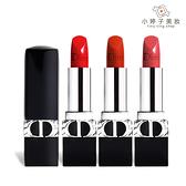 Dior迪奧 藍星唇膏3.5g 多色可選 全新升級版《小婷子美妝》