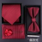 領帶領結 禮服5件套酒紅領帶男正裝商務休閒韓版結婚新郎領結方巾領帶夾 韓菲兒