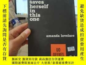 二手書博民逛書店the罕見princess saves herself in t