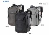 百諾 BENRO Ramger pro 600N 雙肩攝影背包遊俠系列 可放17 筆電 防潑水 黑 / 淺灰 / 深灰【公司貨】