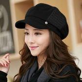 貝雷帽-時尚個性拼接流行毛呢女帽子2色72b38[巴黎精品]