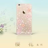 【奧地利水鑽】SONY Xperia M5 (E5653) 5吋 花系列保護軟套