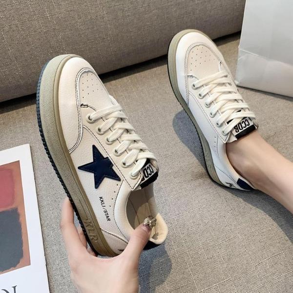 網紅小白鞋子2020新款女鞋板鞋洋氣ins潮韓版ulzzang爆款百搭平底 【端午節特惠】