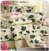 御芙專櫃【花蝶】黑˙新品˙四件式精梳棉『兩用被+薄床包』6*6.2尺