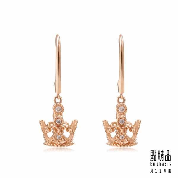點睛品V&A bless系列 18KR玫瑰金鑽石皇冠耳環