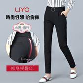 褲子-LIYO理優-MIT顯瘦提臀美腿鬆緊彈力OL直筒長褲E831008