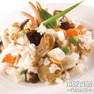 【富統食品】金品三珍杏鮑菇炒飯 280G/ 包