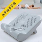 拉筋板折疊拉筋凳站立式健身踏板臺灣拉筋器抻筋板矯正板康復器材