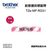 ※原廠公司貨※ brother 12mm 原廠創意護貝標籤帶 TZe-MP RG31 俏紅格紋