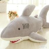 大號鯊魚 毛絨玩具大白鯊公仔鯊魚抱枕創意布娃娃女生兒童節禮物 js26552『紅袖伊人』