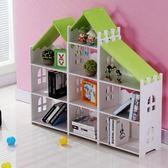 創意兒童書架書櫃屋形組合置物架卡通裝飾架收納櫃幼兒園書架環保LX時光之旅