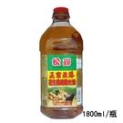 【松鼎油品】正宗北港花生風味調合油 (1800ml/瓶)