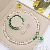 淡水珍珠項錬女瑪瑙吊墜頸飾天然近圓套裝送媽媽款母親節禮物 可然精品