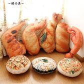 仿真食物雞腿抱枕創意零食面包抱枕靠墊毛絨玩具惡搞怪男女生禮物【櫻花本鋪】
